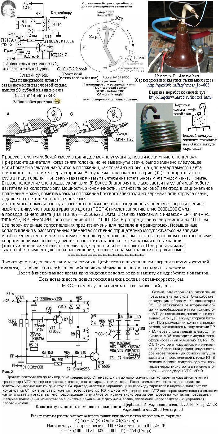 """"""",""""www.allanda-auto.ru"""